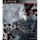 【在庫あり】PS3ソフトニーア レプリカント/NieR ReplicantアクションRPGゲームソフト プレステ3 P...