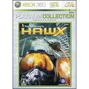 棚卸しの為★10月25日発送★新品】Xbox360ソフトH.A.W.X Xbox360プラチナコレクション