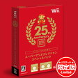 【あす楽エリア26日着★5月25日発送★新品】WiiUでもプレイできます Wiiソフトスーパーマリオコレクション スペシャルパック