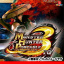 It is PSP software monster hunter portable 3rd/ mon Kahn 3rd, monster hunter portable 3rd, monster hunter, portable ,3rd, mon Kahn ,MONSTER,HUNTER,MONSTERHUNTER,3rd,3rd, third, a game [, as for the collect on delivery until number-limited special price ★ 13:00, impossible of shipment ★ cancellation on that day]