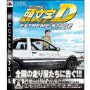 【+12月18日発送★新品】PS3ソフト 頭文字D EXTREME STAGE PlayStation3 the Best (セ