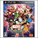【数量限定特価★新品】PS3ソフトMARVEL VS. CAPCOM 3 Fate of Two Worlds マーヴルVSカプコン3 フェイトオブワールド