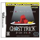 【新品】発売中!(2011年5月26日発売)【在庫あり】DSソフト ゴースト トリック NEW Best Price! 2000/NTR-P-BGTJ-1,ゴーストトリック,GHOST TRICK,NDS,新品,Nintendo,DS