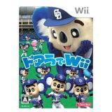 【新品】任天堂WiiソフトドアラでWii/中日ドラゴンズマスコットプロ野球 ドアラのひみつドアラのへや/任天堂,ニンテンドー,Nintendo,Wii,Wiiソフト,Wii用,ソフ