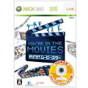 只今ご予約受付中!(2009年4月16日発売)【予約】Xbox360ソフトYou're in the Movies:めざせ! ムービースター 初回限定版/ムービーアクション/X360,Xbox360,Xb360,Xbox360ソフト,エックスボックス,Xbox360用,Xbox360専用,ソフト,You're,in,the,Movies,めざせ!,ムービースター,初回限定版,限定版,ムービーアクション