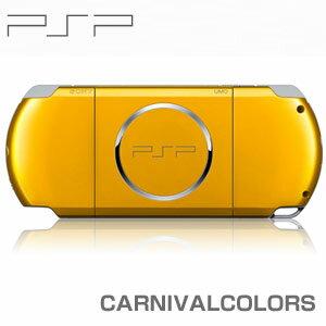 【新品★3年延長保証付】PSP本体PSP-3000BY