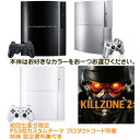 只今ご予約受付中!(2009年4月23日発売)【予約2点】PS3本体80GB+KILLZONE2/初回生産分限定PS3用カスタムテーマプロダクトコード同梱特典付き/PS3,PS3ソフト,PS3用,プレステ3,P3,PS3本体,80GB,KILLZONE2,キルゾーン2,KILLZONE,キルゾーン,,2,II,初回生産分限定,設定資料集,特典,カスタムテーマプロダクトコード