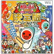 【新品】Wiiソフト 太鼓の達人Wii 決定版 ソフト単品版 通常版