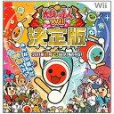 【あす楽29日着★11月28日発送★新品】Wiiソフト 太鼓の達人Wii 決定版 ソフト単品版 通常版