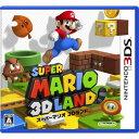 【数量限定特価★あす楽13日着★12月12日発送★新品】3DSソフト スーパーマリオ3Dランド