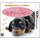 【あす楽11日着★11月10日発送★新品】3DSソフト ドッグスクール ラブリーパピー