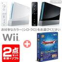【新品★2点セット】Wii本体+ドラゴンクエスト25周年記念 ファミコン&スーパーファミコン ドラゴンクエストI・II・III