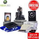 【数量限定特価★新品】Xbox360ソフト Gears of War 3 エピック エディション