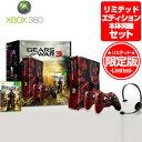 【新品】Xbox360本体320GB Gears of War 3 リミテッド エディション/F9K-00005,本体同梱,GearsofWar3,ギアーズオブウォー3,限定,リミテッド エディション,X360,Xbox360,xbox,ゲーム
