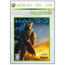 棚卸しの為★4月5日発送★新品】Xbox360ソフトHalo:Reachプラチナコレクション