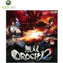 【予約販売】Xbox360ソフト無双OROCHI2通常版/4GQ-00001,無双OROCHI2,無双OROCHI2,無双,オロチ,新品,X360,Xbox360,xbox,ゲーム