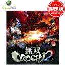 【予約販売】Xbox360ソフト無双OROCHI2トレジャーBOX/4GQ-00003,無双OROCHI2,無双OROCHI2,無双,トレジャーボックス,限定,オロチ,新品,X360,Xbox360,xbox,ゲーム