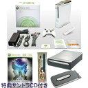 Xbox360 お買い得5点セット!!【お買い得5点セット】Xbox360本体新型60GB+DVDプレーヤー+ハードディスク120GB+インフィニット+他/X360,Xbox360,Xbox360本体,新型,60GB,HD,DVDプレーヤー,マイクロソフト,9Z5-00020,HDD,ハードディスク,120GB,インフィニットアンディスカバリー,特典CD,フェイスプレート