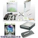 Xbox360 お買い得4点セット!!【お買い得4点セット】Xbox360本体新型60GB+DVDプレーヤー+ハードディスク120GB+インフィニット/X360,Xbox360,Xb360,Xbox360ソフト,Xbox360本体,新型,60GB,DVDプレーヤー,マイクロソフト,9Z5-00020,HDD,ハードディスク,120GB,インフィニットアンディスカバリー,特典CD