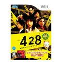 【新品】発売中!(2008年12月4日発売)【在庫あり】任天堂Wiiソフト428封鎖された渋谷で/チュ...