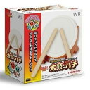 【あす楽10日着★12月9日発送★新品】Wii WiiU周辺機器 太鼓とバチ (太鼓の達人Wii専用太鼓コントローラ)