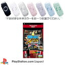 SNK懐かしの人気ゲームが16本収録PSP 本体 新型+北米版SNKアーケードクラシックスVol.1 Arcade Classics PSPソフト プレイステーションポータブル SONY ソニー