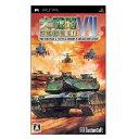 本格派のウォーシミュレーションゲームPSPソフト 大戦略VII エクシードEXCEED大戦略7 プレイステーションポータブル