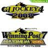 PS2ソフトジーワンジョッキー4 2008&ウイニングポスト7 2008ツインパック/競馬GG1JOCKEYプレステ2/sony,ソニー,PS2,PS2ソフト,PS2用,プレステ2,プレイステーション2,PlayStation2,P2,ソフト,ジーワンジョッキー4,ウイニングポスト7,2008,ツインパック,競馬,G,G1,JOCKEY