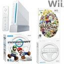 大人気!任天堂ニンテンドーWii本体などお得な4点セットです!!任天堂Wii本体+マリオカートWii+ハンドル+ワリオランドシェイク/ニンテンドーNintendoWiiソフトWii用/任天堂,ニンテンドー,Nintendo,Wii,Wiiソフト,Wii用,Wii本体,本体,マリオカート,マリオカートWii,Wiiハンドル,ハンドル,ワリオランドシェイク,ワリオランド,ワリオ,マリオ