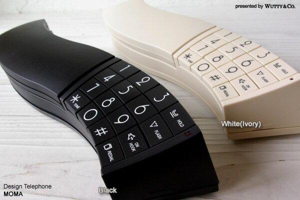 電話機 ウェーブフォン design telepone MOMA デザインテレフォン