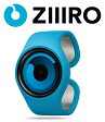 【日本正規代理店】ZIIIRO ジーロ 時計 グラビティー 青【ドイツデザインウォッチ】Gravity Ocean 腕時計 Z0001WBL