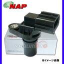カムシャフトポジションセンサー/カム角センサー
