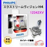 H4 �ϥ?��Х�� PHILIPS �������ȥ���������� 12342XV