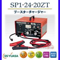 GS�楢���֡����������㡼���㡼SP1-24-20ZT