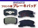 【02P01Oct16】ムーヴ L910S ターボ アケボノ フロントブレーキパッド