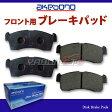 【02P01Oct16】MRワゴン MF22S アケボノ フロント ブレーキパッド