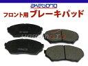 【02P01Oct16】パジェロミニ H53A H58A アケボノ フロント ブレーキパッド