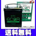 送料無料 GSユアサ 地球にやさしいエコバッテリー エコ・アール ECT-40B19L 製品補償36ヶ月または6万Km