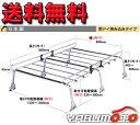 【ROCKY/ロッキールーフキャリア一般物用(スチール+メッキ)6本脚STR-400H】