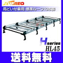 長尺物の積載に最適な床板フルフラット仕様!