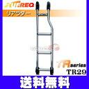 TUFREQ(タフレック) リアラダー(はしご)NV350キャラバン E26標準ルーフ【TR29】