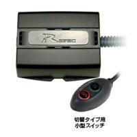 テレビキット切替タイプ(TTN-43)
