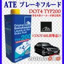 ATE�� �֥졼���ե롼�� DOT4�� ATEDOT4-TYP200