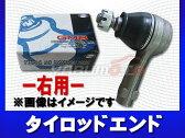 タント ABA-L350S ABA-L360S タイロッドエンド GMB 右用 【05P03Dec16】