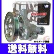 GMBウォーターポンプGWS-38AHL 【スズキ】ワゴンR/MH21S.MH22S 純正品番17400-58817 送料無料