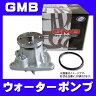 インプレッサ GF1 GF2 H8.4〜 SOHC NA ウォーターポンプ 送料無料