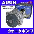 エスティマ ACR50W ACR55W H18.01〜 ウォーターポンプ 送料無料