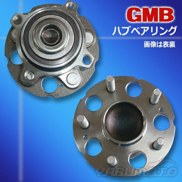 オデッセイRB1 RB3 GMB リアハブベアリング GH31730