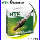 O2センサー NTK ホンダ バモス HM1,HM2 フロント用