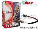 O2センサー 高性能 NAP 【日産】 ルークス ML21S 22740-4A00C エキマニ用/フロント 【SZO-0007】